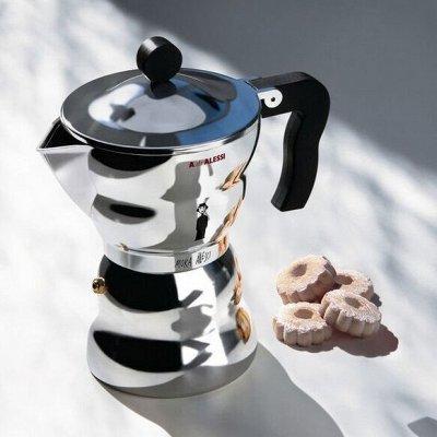 Дизайнерские вещи для дома+кухня-26, акция и новинки! — Alessi — Аксессуары для кухни
