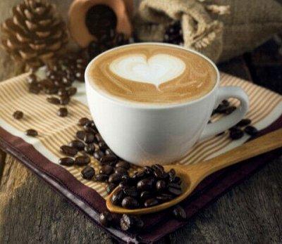 Чай и кофе быстро в дом! Сразу платим и быстро получаем!