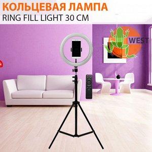 Кольцевая лампа со штативом для съемки и пультом Ring Fill Light 30 см