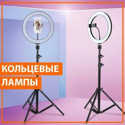 №16 Лучшая Xiaomi  — Кольцевые лампы — Освещение