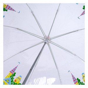 Зонт детский 051208 FJ