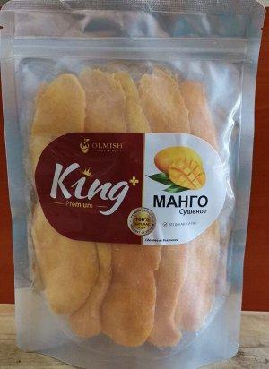 Манго натуральное 0,5кг Вьетнам