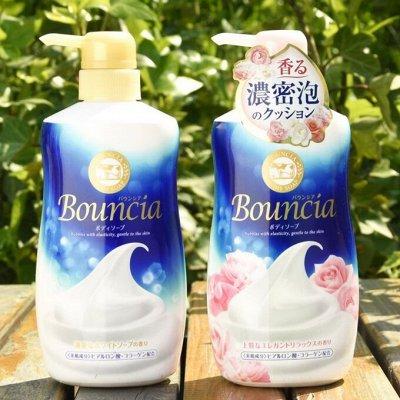 Любимая Япония - Новый приход! Снижение цен и акции!! — BOUNCIA - Нежный уход за телом! — Гели и мыло