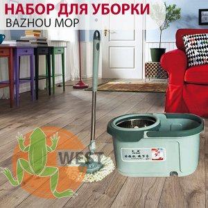 Набор для уборки Bazhou Mop