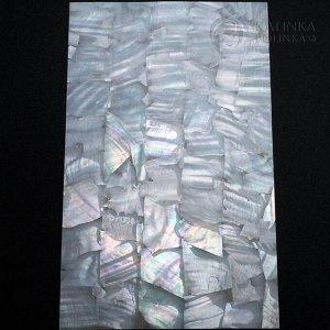Перламутровая пластинка для инкрустации и декора поверхностей, 14х24см, толщина 0,2мм, цвет белый радужный