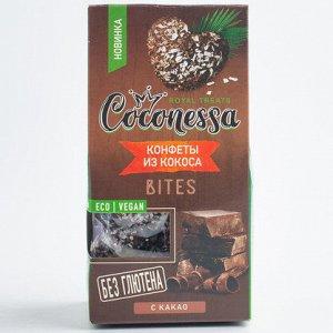 """Конфеты кокосовые """"Какао"""", Coconessa, 90г"""