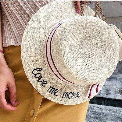 Яркие, звездные, пляжные! Летние товары по сниженным ценам! — Пляжные шляпы, бейсболки — Соломенные шляпы и панамы