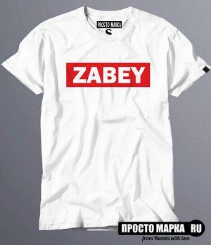 Футболка ZABEY
