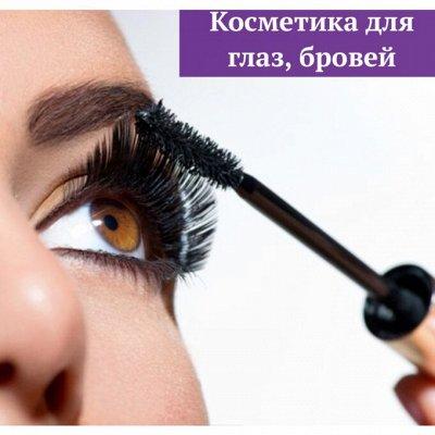 Косметика и хозы из Японии в наличии o( ❛ᴗ❛ )o — косметика для бровей, глаз, ресниц (✿◠‿◠) — Для глаз