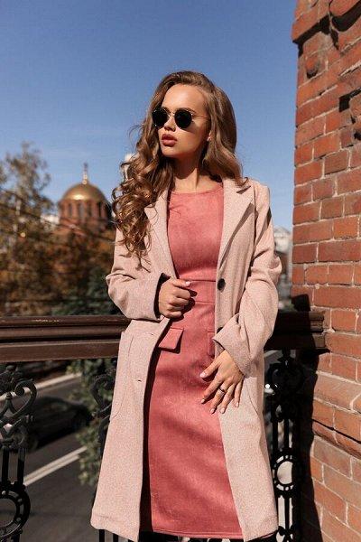 Открытый стиль! Платья от 369 руб, распродажа и новинки! — Пальто — Утепленные пальто