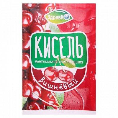 🔥 Запасы - практичной хозяйки 🔥  — Кисели на сахаре — Морсы и компоты, кисели