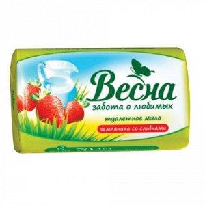 "Мыло туалетное 90 г, ВЕСНА ""Земляника со сливками"", 6090"