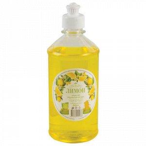 """Средство для мытья посуды 500 мл, """"Лимон"""", с глицерином, пуш-пул"""
