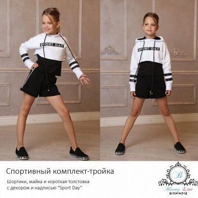№133-✦Bloomy line✦- детская мода для маленьких модниц. — В наличии- цены ниже — Для девочек