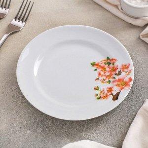 Тарелка мелкая 17 см «Яблоневый цвет»