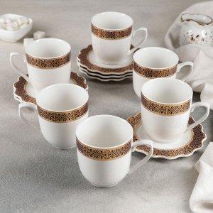 Сервиз чайный «Жоржина», 12 предметов: 6 чашек 220 мл, 6 блюдец 14 см, цвет тёмно-синий
