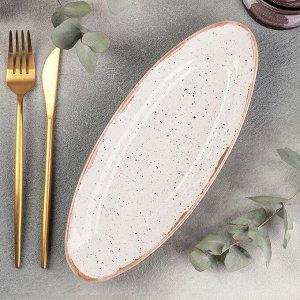 Блюдо для рыбы Punto bianca, 11,5?28 см