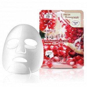 Тканевая маска с экстрактом гранатом Fresh Pomegranate Mask Sheet
