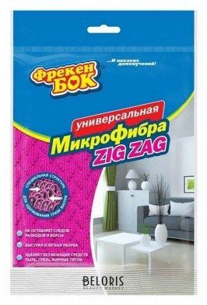 Салфетка ФБ Zig Zag 1 шт микрофибра