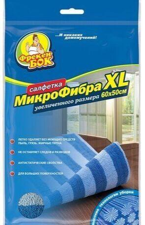 Салфетка д/пола ФБ универсальная XL, микрофибра 1шт