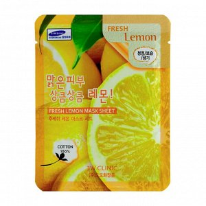Маска-салфетка для лица с лимоном 3W Clinic Fresh Lemon Mask Sheet