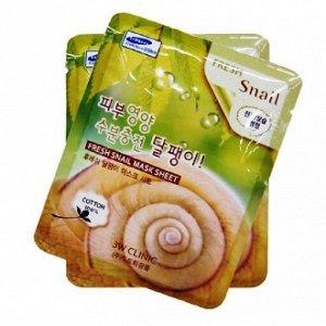 Маска-салфетка для лица с экстрактом улитки 3W Clinic Fresh Snail Mucus Mask Sheet