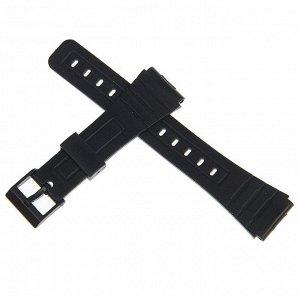 Ремешок для часов 20 мм, 19 см, черный