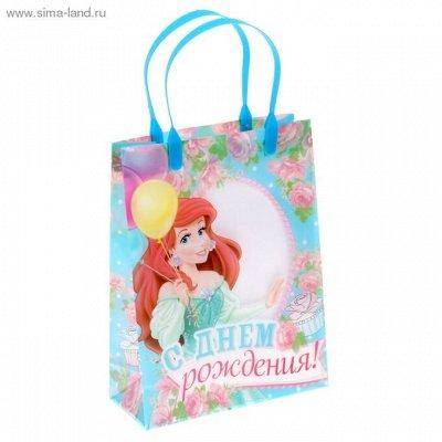 ❗❗Праздник на ура.❗❗Елочные украшения. — Пластиковые сумки и пластиковые пакеты с ручками. — Подарочная упаковка