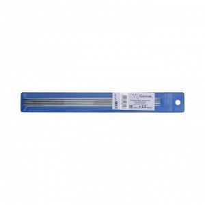 Спицы для вязания 5-ти комплектные металл 20см d2,5
