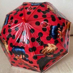 Зонт Диаметр 76 см.