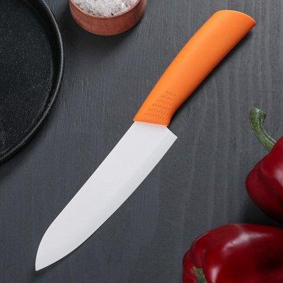 ✌ ОптоFFкa*Всё для кухни и дома и отдыха*✌  — Ножи и наборы — Посуда