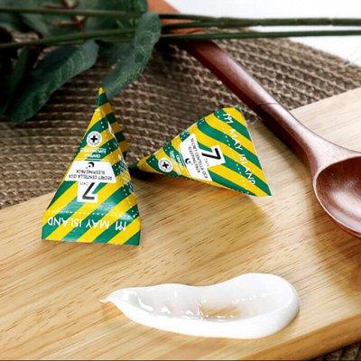 Уходовые средства для лица и тела Юж.Корея. Всё в наличии. — любимые пирамидки пр-во Юж.Корея — Очищение