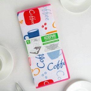 Салфетка для сушки посуды Доляна «Кофе», 30?40 см, микрофибра