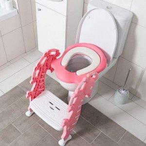 Детская накладка - сиденье на унитаз «Морской конёк», цвет розовый