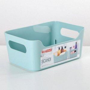 Корзина для хранения econova Scandi, 1,2 л, 17х12х7,5 см