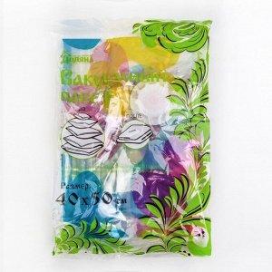 Вакуумный пакет для хранения вещей 40-50 см, цветной