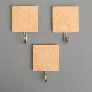 Набор крючков на липучке «Деревянные квадраты», 3 шт, цвет светлое дерево