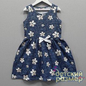 Платье В наличии по 1 шт каждого размера Платье с коротким рукавом: - выполнено из качественного и приятного к телу хлопкового трикотажа - талия оформлена маленьким бантиком - не маркая расцветка с цв
