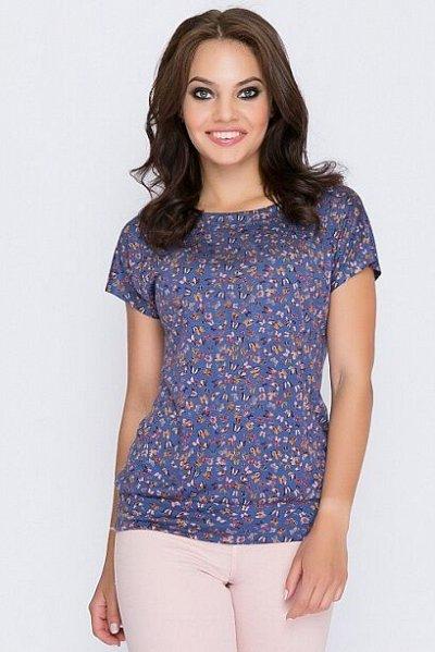 A~v~i~l~i 🍁Осень 2020  — Блузки — Рубашки и блузы