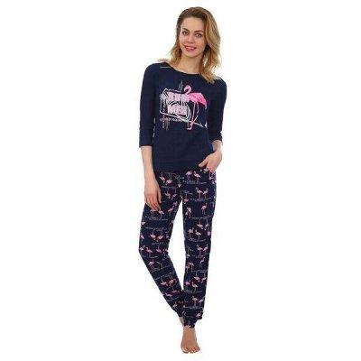 Ивановский текстиль - любимая! Красота для дома от 40р 💖 — Женская одежда - Костюмы — Одежда для дома