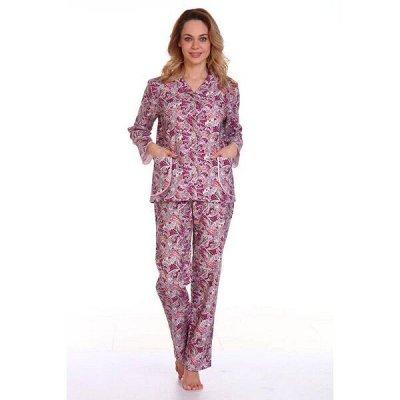 Ивановский текстиль - любимая! Красота для дома от 40р 💖 — Женская одежда - Пижамы — Домашние костюмы