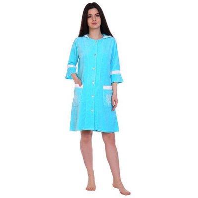 Ивановский текстиль - любимая! Красота для дома от 40р 💖 — Женская одежда - Халаты — Халаты