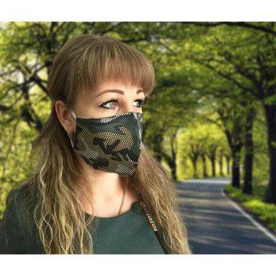 Ивановский текстиль - любимая! Красота для дома от 40р 💖 — Защитные маски — Аксессуары