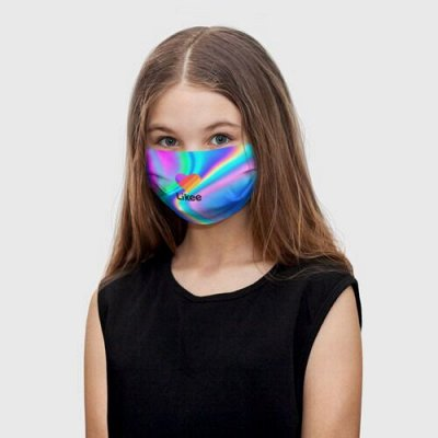 Brawl Stars. Одежда и аксы. Новинки! — Многоразовые защитные маски LIKEE — Бахилы и маски