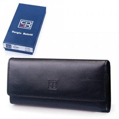 БРАУБЕРГ и ко! Любимая канцелярия - акция! Только сейчас — Портфели деловые, сумки и кейсы для ноутбуков — Сумки и рюкзаки