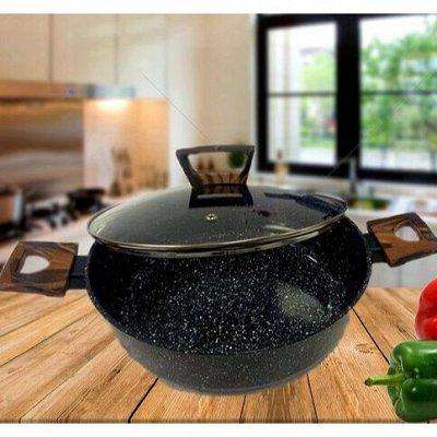 ✌ ОптоFFкa*Всё для кухни и дома и отдыха*✌  — Ковши, кастрюли и жаровни — Посуда