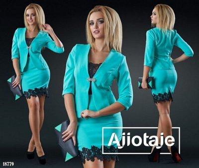 AJIOTAJE-производитель модной одежды с 42 по 64 рр. Новинки — Платья и стильные костюмы 4 — Одежда