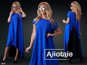 Платье - 25757