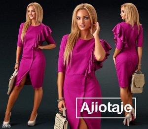 Платье - 22018