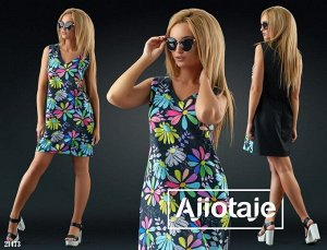 Платье - 21473